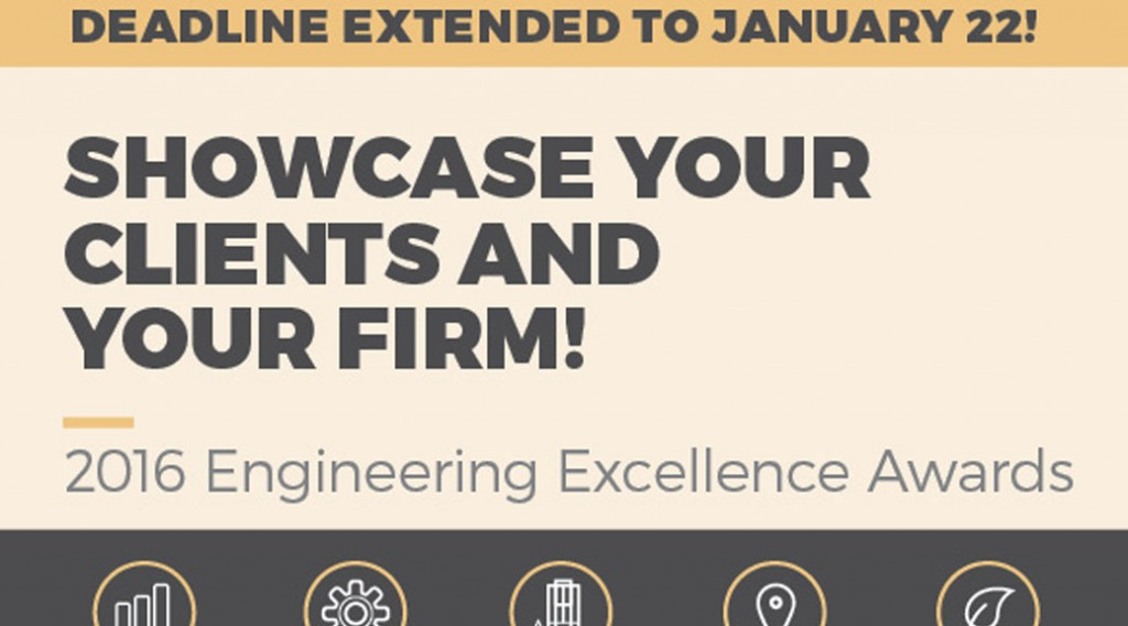 Call for Entries: 2016 Excellence Awards!